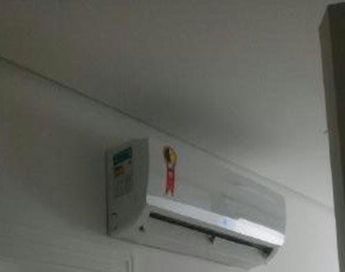 Chiller ar condicionado